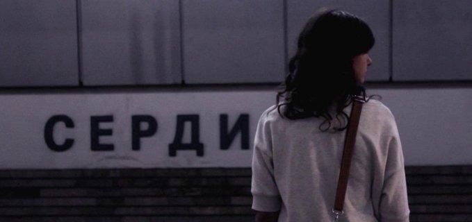 goodnight sofia film