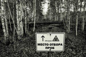 Behind the Urals
